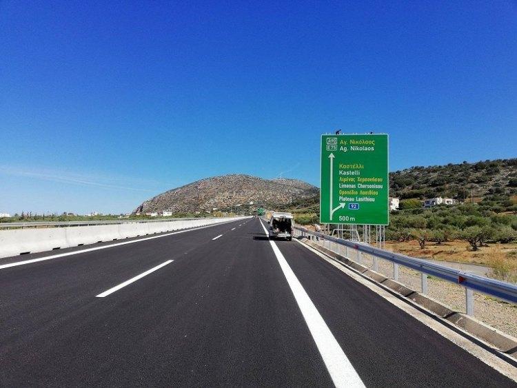 Σύγκρουση για τα διόδια στον Βόρειο Οδικό Άξονα Κρήτης | tovima.gr