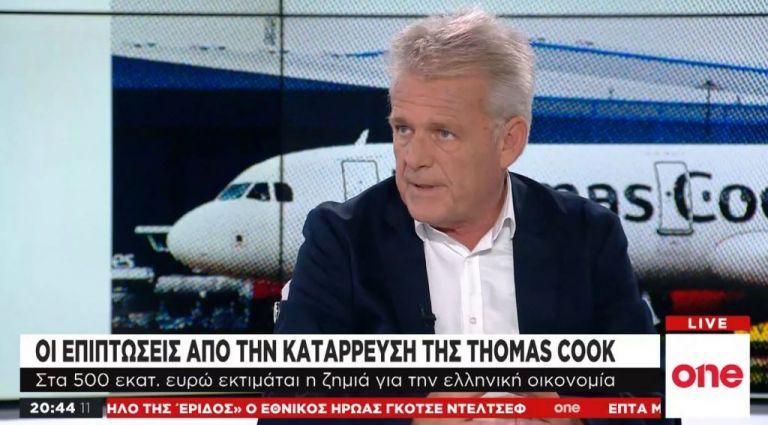 Οι επιπτώσεις της κατάρρευσης Thomas Cook στους Έλληνες επιχειρηματίες   tovima.gr