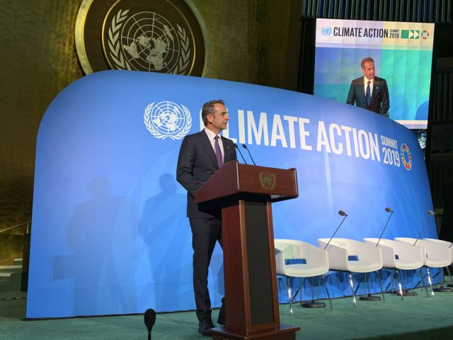 Mitsotakis in UN address focuses on effects of climate change in Mati, elsewhere | tovima.gr
