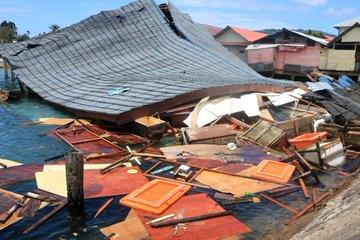 Ινδονησία : Ισχυρός σεισμός με 20 νεκρούς | tovima.gr