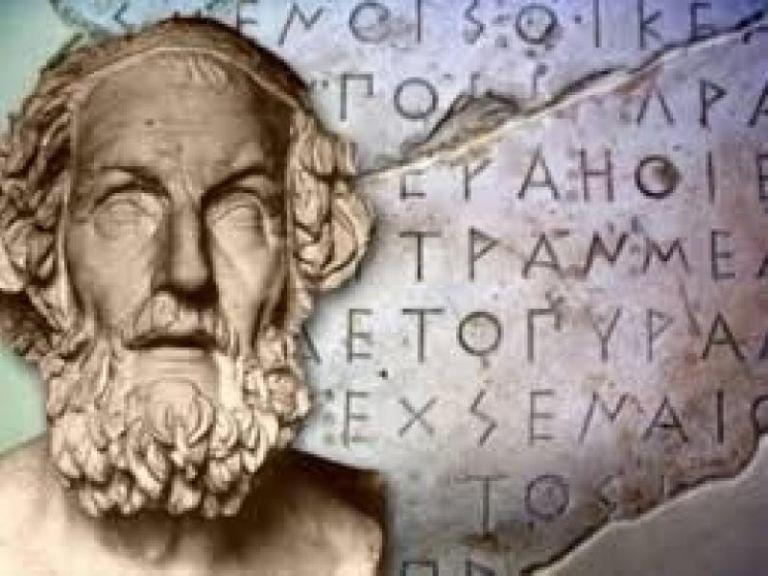 Αρχαία Ελληνικά: Χρεοκοπία ή κερδοφορία; | tovima.gr