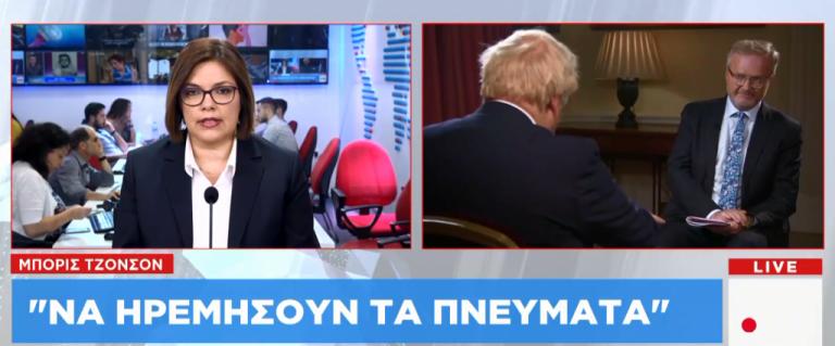 Εγκλωβισμένος ο Μπόρις Τζόνσον, επιχειρεί τώρα να ρίξει τους τόνους | tovima.gr