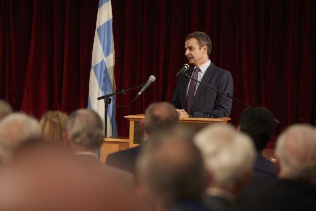Μητσοτάκης : Προσβλητική και αντισυνταγματική η πρόταση ΣΥΡΙΖΑ για την ψήφο των αποδήμων | tovima.gr