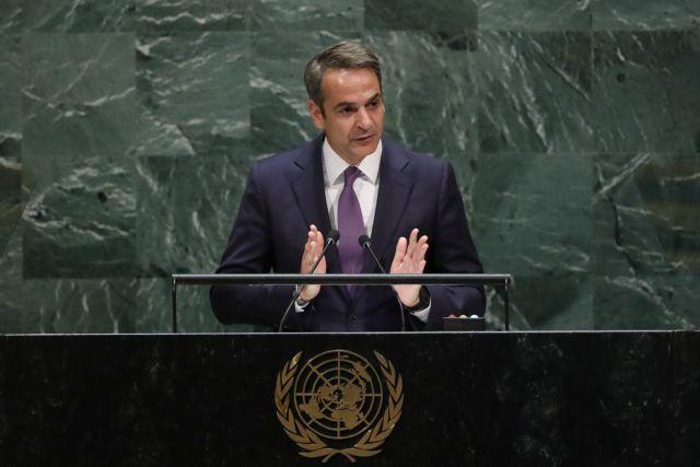 Μητσοτάκης στον ΟΗΕ : Η Ελλάδα δεν μπορεί να αντέξει μόνη της τη μεταναστευτική πίεση   tovima.gr
