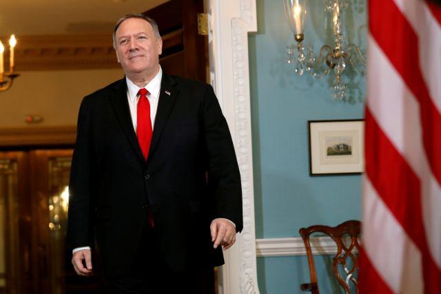 Ο υπουργός Εξωτερικών των ΗΠΑ, Πομπέο στην Αθήνα τον Οκτώβριο | tovima.gr