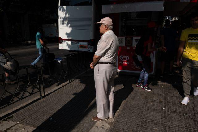 Συντάξεις :  Τι προβλέπει το σενάριο – Ποιες ανατροπές έρχονται | tovima.gr