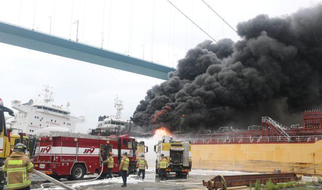 Νότια Κορέα : Μάχη με τις φλόγες στο λιμάνι του Ουλσάν | tovima.gr