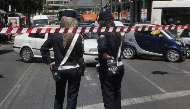 Κυκλοφοριακές ρυθμίσεις στην Αθήνα   tovima.gr