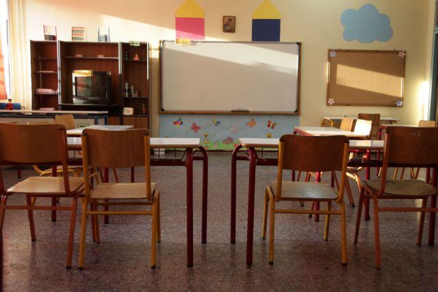 Υπουργείο Παιδείας : Νέες προσλήψεις | tovima.gr