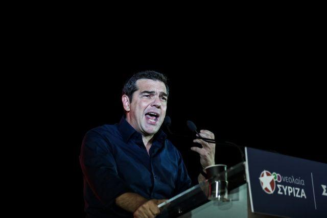 Αλέξης Τσίπρας: Live η ομιλία του στο φεστιβάλ «Σπούτνικ» | tovima.gr