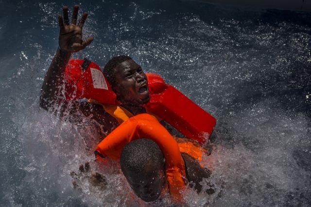 Ιταλία : 200 πρόσφυγες έφτασαν στις ακτές | tovima.gr