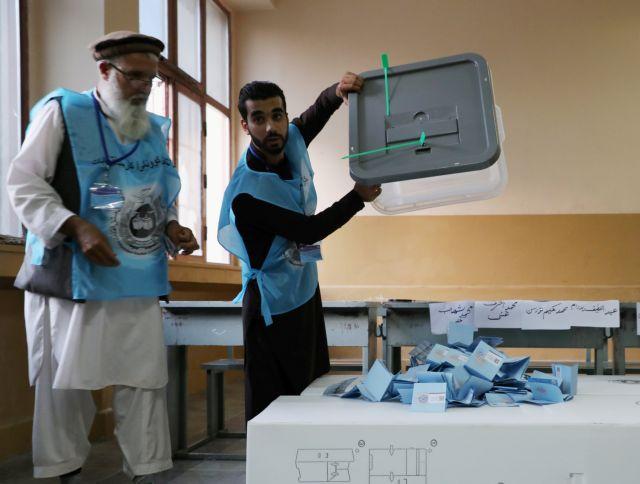 Αφγανιστάν : Μεγάλη αποχή στις προεδρικές εκλογές υπό τον φόβο επιθέσεων | tovima.gr
