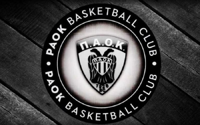 ΚΑΕ ΠΑΟΚ: «Ξεκάθαρη κλοπή, ανεπιθύμητος ο Ψαρριανός» | tovima.gr