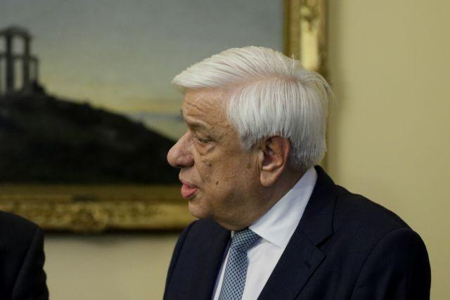 Παυλόπουλος για προσφυγικό : Εγκυμονεί κινδύνους για τη συνοχή της ΕΕ | tovima.gr