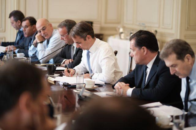 Υπουργικό : Τα μέτρα που αποφάσισε για το προσφυγικό μετά την τραγωδία στη Μόρια | tovima.gr