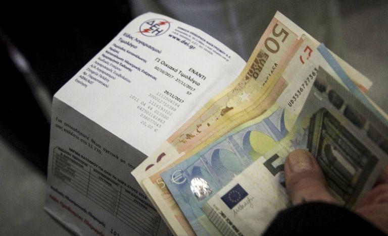 Εκπνέει η προθεσμία για το Κοινωνικό Οικιακό Τιμολόγιο – Πώς θα κάνετε την αίτηση | tovima.gr