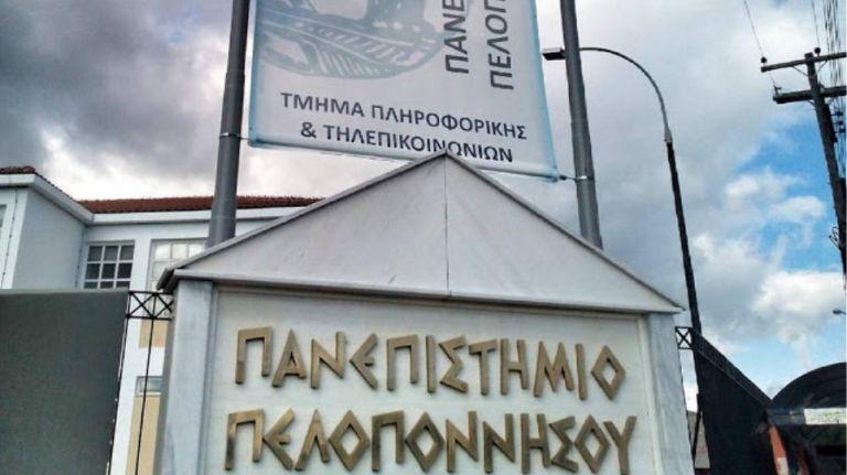 Προγράμματα επιμόρφωσης για ενίσχυση των ψηφιακών δεξιοτήτων | tovima.gr