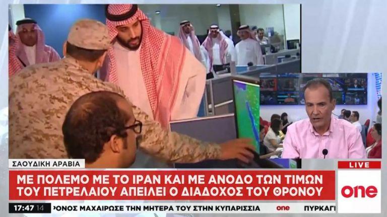 Σαουδική Αραβία: Ηχησαν τα τύμπανα του πολέμου | tovima.gr