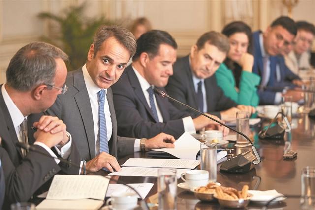 Το κυβερνητικό business plan για αναπτυξιακό άλμα | tovima.gr