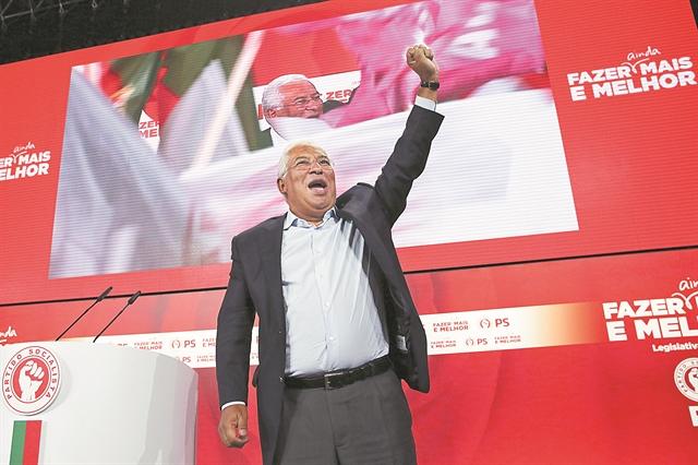 Το πορτογαλικό success story της υπευθυνότητας | tovima.gr