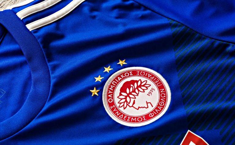 Με τα μπλε στο «Μαρακανά» ο Ολυμπιακός (pic) | tovima.gr