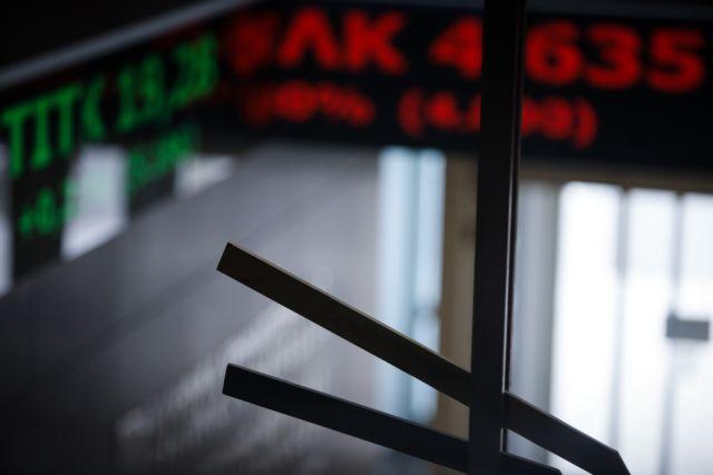 Χρηματιστήριο : Οριακές απώλειες στη συνεδρίαση της Τρίτης | tovima.gr