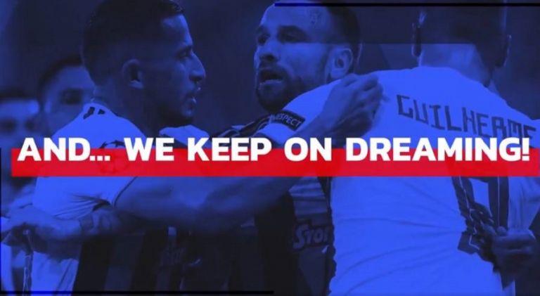 Ολυμπιακός : Το ξεχωριστό βίντεο για το ματς με τον Ερυθρό Αστέρα | tovima.gr