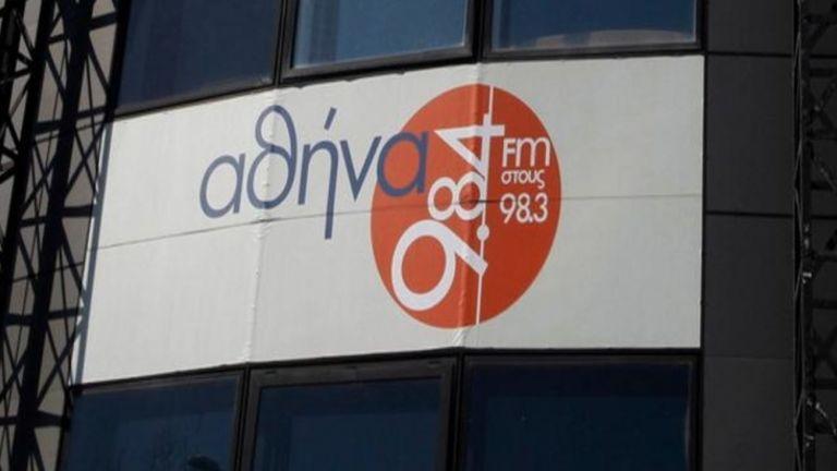 Εισβολή στον «Αθήνα 9,84»  – Ζήτησε να μεταδοθεί ηχογραφημένο μήνυμα για τους πρόσφυγες | tovima.gr