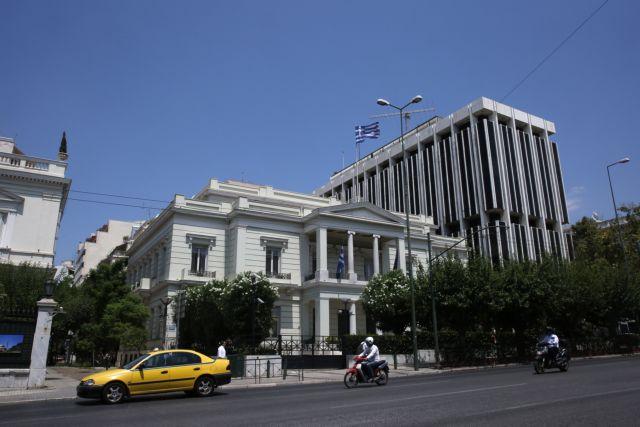 Αυστηρό μήνυμα ΥΠΕΞ σε Αγκυρα για τις γεωτρήσεις | tovima.gr