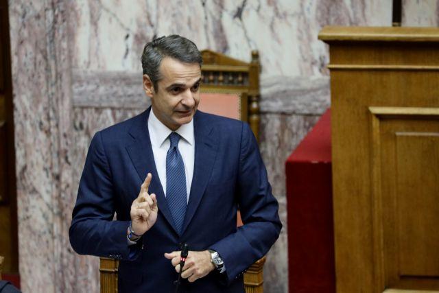 Μητσοτάκης : Τα προσφυγόπουλα πρέπει να πάνε σχολείο – Οσα αριστεύουν να σηκώσουν και τη σημαία | tovima.gr