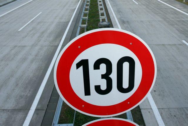 Δεν θα πιστεύετε τη νέα ποινή για το όριο ταχύτητας στην Εσθονία | tovima.gr