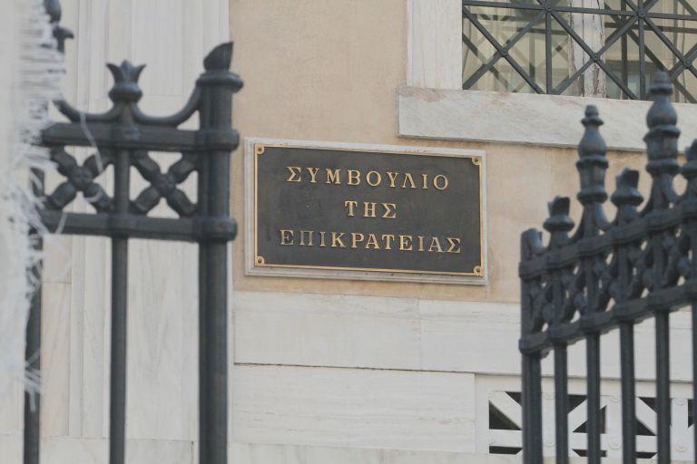 Ολοταχώς για νέο Ασφαλιστικό με τη βούλα του ΣτΕ – Ολες οι αποφάσεις   tovima.gr