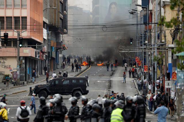 Εκουαδόρ: Πέμπτη μέρα βίαιων διαδηλώσεων κατά της λιτότητας | tovima.gr