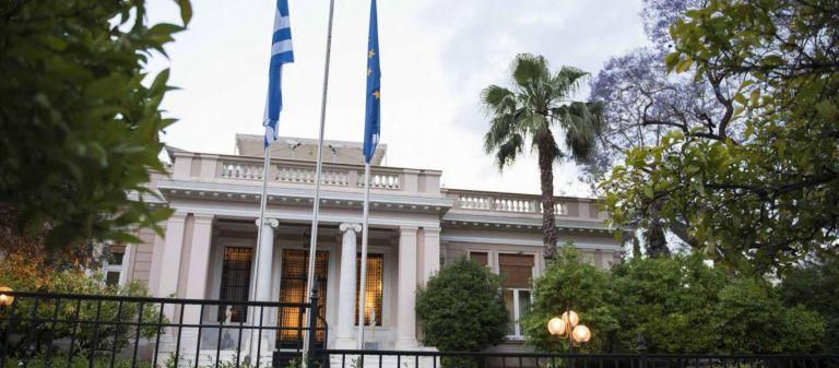 ΣΥΡΙΖΑ : Αυτογελοιοποίηση της ΝΔ βλέπει στην έρευνα για « χασισοκαπνό στο Μαξίμου» | tovima.gr