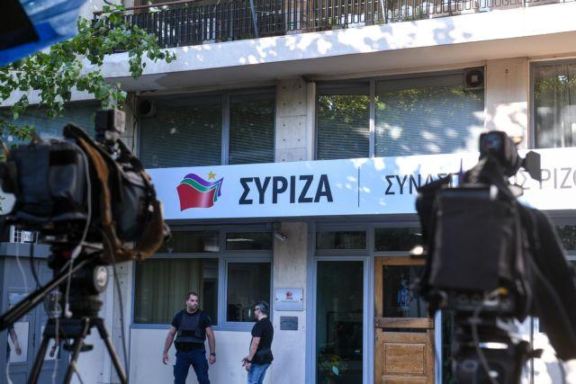 ΣΥΡΙΖΑ : Δεν είναι δυνατόν η ΝΔ να σιωπά μπρος στο ακροδεξιό παραλήρημα Μπογδάνου | tovima.gr