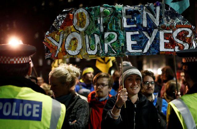 Κλιματική Αλλαγή : Διαμαρτυρίες ανά τον κόσμο | tovima.gr
