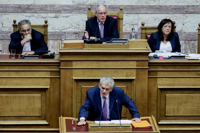 Βουλή: Σε Προανακριτική ο Παπαγγελόπουλος για την υπόθεση Novartis | tovima.gr