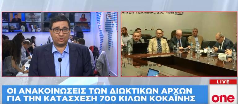 Πειραιάς : 700 κιλά κοκαΐνης σε… φορτίο με μπανάνες – Το λάθος των διακινητών | tovima.gr