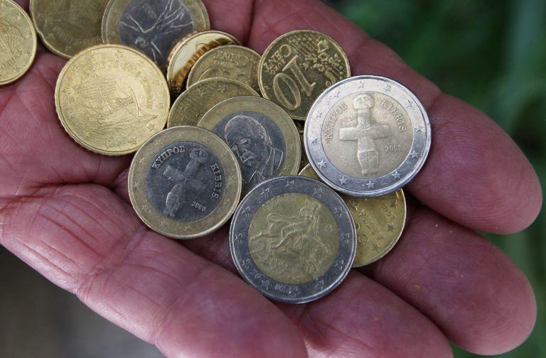Αναθεώρηση Συντάγματος: Πρόταση ΝΔ για ελάχιστο εγγυημένο εισόδημα   tovima.gr