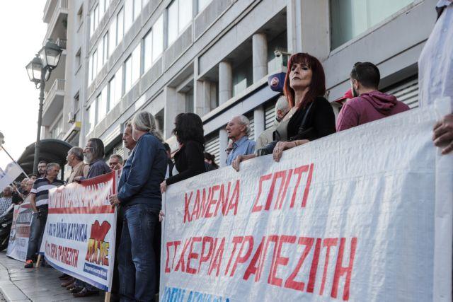 ΠΑΜΕ : Συγκέντρωση έξω από τράπεζα κατά πλειστηριασμού ακινήτου | tovima.gr