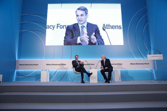 Μητσοτάκης :  Το επιπλέον πλεόνασμα για τη στήριξη των ασθενέστερων | tovima.gr