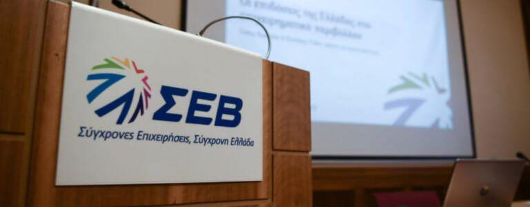 ΣΕΒ : Τελευταία στις επενδύσεις παγκοσμίως η Ελλάδα για το 2018   tovima.gr