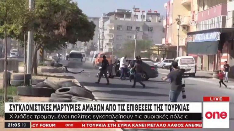 Συγκλονιστικές ανθρώπινες ιστορίες Κούρδων από την τουρκική εισβολή | tovima.gr