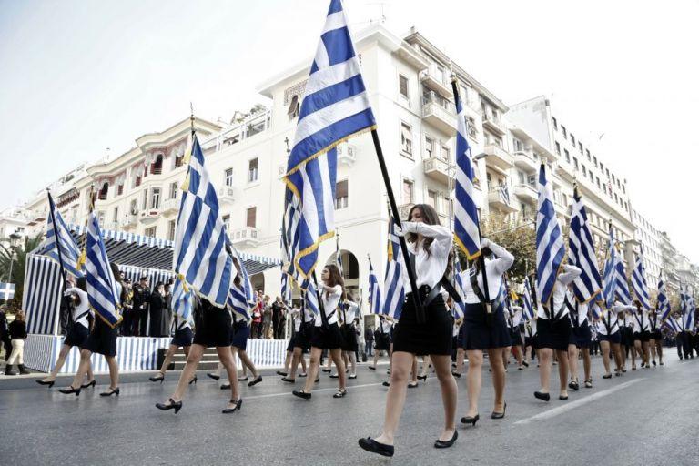 Κατατέθηκε στη Βουλή η τροπολογία για τη σημαία στα δημοτικά σχολεία | tovima.gr