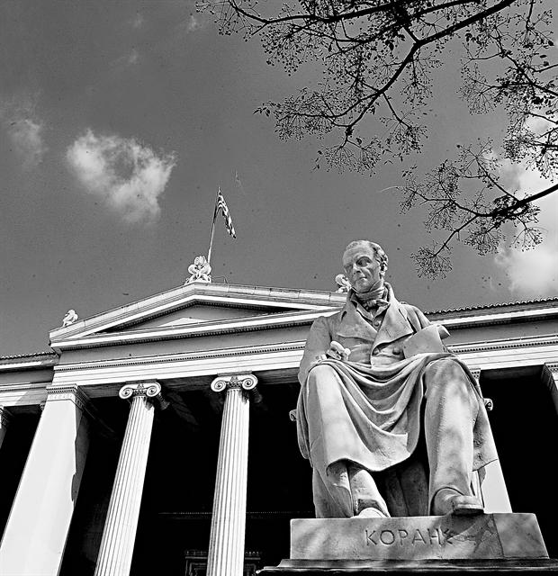 Η «Πανεπιστημιακή Διπλωματία» ως εργαλείο αναβάθμισης της χώρας | tovima.gr