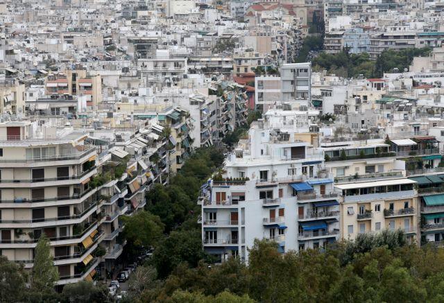 Νέα μείωση ΕΝΦΙΑ φέρνει η εξίσωση με τις εμπορικές αξίες   tovima.gr