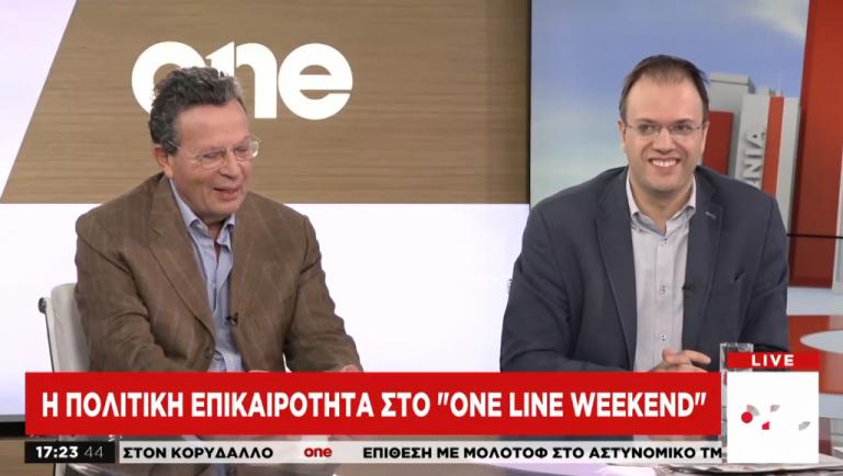 Ψήφος αποδήμων και Novartis: Αντιπαράθεση Γ. Κύρτσου – Θ. Θεοχαρόπουλου στο One Channel | tovima.gr