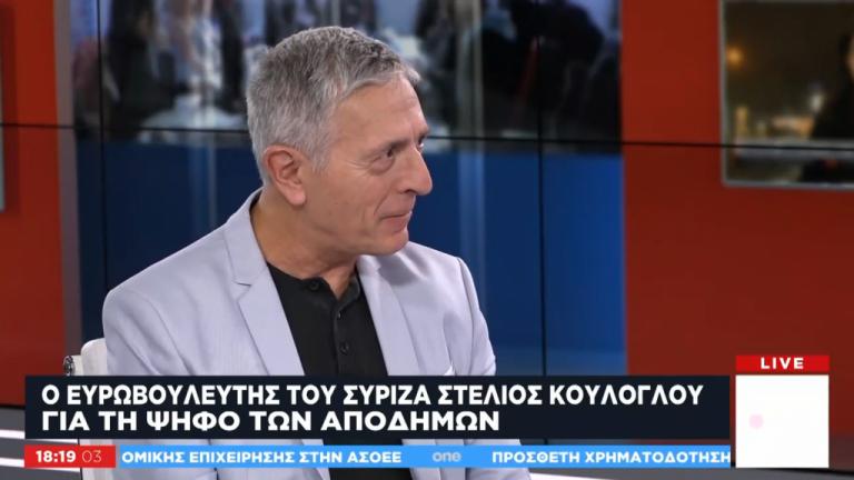 Στ. Κούλογλου στο One Channel: Δεν έπρεπε ο ΣΥΡΙΖΑ να εκβιάσει τις πολιτικές εξελίξεις το 2014   tovima.gr