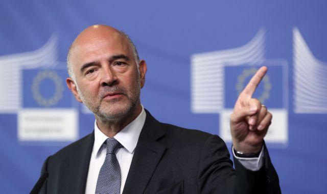 Μοσκοβισί : Η Ελλάδα ξαναβρίσκει την αξιοπιστία της, δεν είναι ο «φτωχός συγγενής» | tovima.gr