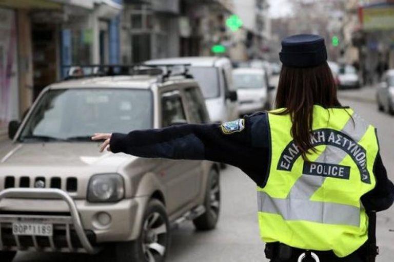 Αθήνα – Πειραιάς: Κυκλοφοριακές ρυθμίσεις την Κυριακή | tovima.gr